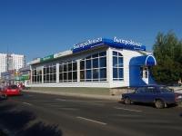 Naberezhnye Chelny, Mira avenue, house 28А. multi-purpose building