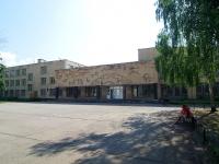 Naberezhnye Chelny, 学校 №31, Mira avenue, 房屋 29