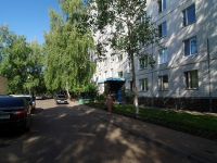 Naberezhnye Chelny, Mira avenue, house 39. Apartment house