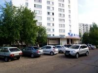 Набережные Челны, Мира пр-кт, дом 40