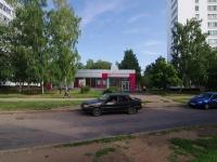Набережные Челны, Мира пр-кт, дом 42