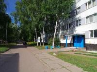 Набережные Челны, Мира пр-кт, дом 44