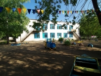 neighbour house: avenue. Mira, house 45. nursery school №81, Гульчачак