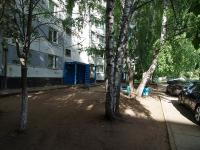 Набережные Челны, Мира пр-кт, дом 48