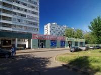Набережные Челны, Мира пр-кт, дом 53