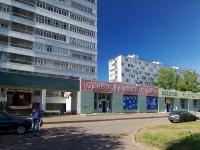 Набережные Челны, Мира пр-кт, дом 55