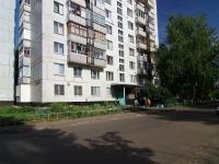 Набережные Челны, Мира пр-кт, дом 56