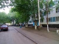 Набережные Челны, Мира пр-кт, дом 63