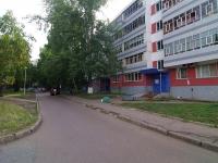 Набережные Челны, Мира пр-кт, дом 96