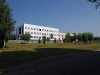 Naberezhnye Chelny, st Shamil Usmanov. building under construction
