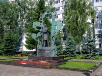 Naberezhnye Chelny, Mira avenue, 纪念碑
