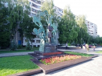 Naberezhnye Chelny, monument Габдулле ТукаюMira avenue, monument Габдулле Тукаю