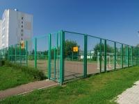 Naberezhnye Chelny, Mira avenue, court
