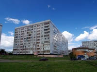 neighbour house: st. Usmanov, house 2. Apartment house