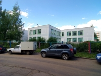 neighbour house: st. Usmanov, house 4. nursery school №2, Алсу