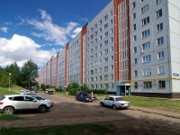 neighbour house: st. Usmanov, house 8. Apartment house