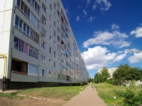 Naberezhnye Chelny, Usmanov st, house 8. Apartment house