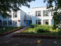 neighbour house: st. Usmanov, house 14. nursery school №87, Золушка