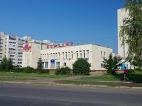 """Набережные Челны, улица Усманова, дом 17А. универсам """"Кентавр"""""""