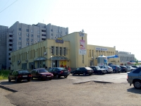 "neighbour house: st. Usmanov, house 17Б. shopping center ""АФРОДИТА"""