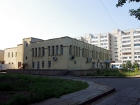 "Naberezhnye Chelny, shopping center ""АФРОДИТА"", Usmanov st, house 17Б"