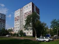 Набережные Челны, улица Усманова, дом 20. многоквартирный дом