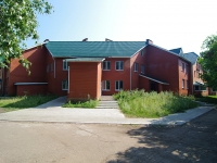 neighbour house: st. Usmanov, house 28А. Apartment house