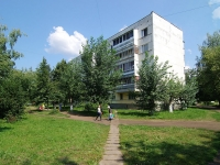 neighbour house: st. Usmanov, house 36. Apartment house