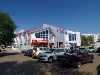 """Naberezhnye Chelny, market """"Фонтан"""", Usmanov st, house 38А"""