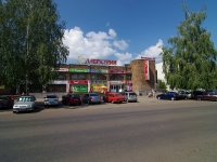 "neighbour house: st. Usmanov, house 39. shopping center ""Меркурий"""