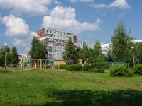neighbour house: st. Usmanov, house 40. Apartment house