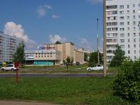 Набережные Челны, улица Усманова, дом 42А. магазин