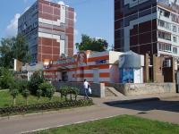 neighbour house: st. Usmanov, house 42. store