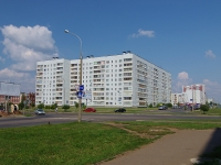 neighbour house: st. Usmanov, house 43. Apartment house