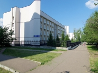 neighbour house: st. Usmanov, house 51А. law-enforcement authorities