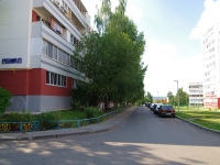 Naberezhnye Chelny, Usmanov st, house 53. Apartment house