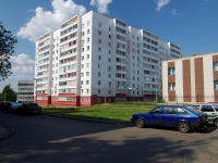 neighbour house: st. Usmanov, house 57. Apartment house