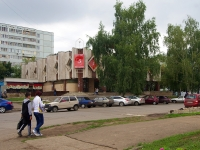 neighbour house: st. Usmanov, house 90. store