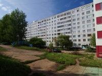 Naberezhnye Chelny, Usmanov st, house 94. Apartment house