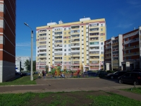 neighbour house: st. Usmanov, house 109Г. Apartment house