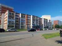 neighbour house: st. Usmanov, house 109В. Apartment house