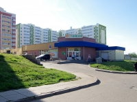 "neighbour house: st. Usmanov, house 111А. supermarket ""Тэмле"""