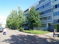 Naberezhnye Chelny, Usmanov st, house 114. Apartment house
