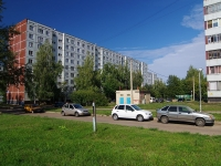Naberezhnye Chelny, Usmanov st, house 120. Apartment house
