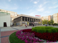 "neighbour house: st. Usmanov, house 125. shopping center ""Новоборовецкое"""