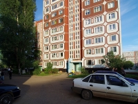 neighbour house: st. Usmanov, house 127. Apartment house