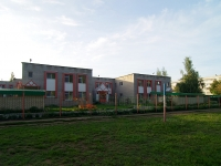 neighbour house: st. Usmanov, house 131. nursery school №105, Дюймовочка