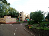 neighbour house: st. Usmanov, house 134. nursery school №20, Олеся