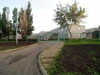 neighbour house: st. Usmanov, house 139. office building