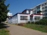 Набережные Челны, Дружбы Народов проспект, дом 4. офисное здание